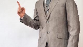 建築工事のトラブルを解決する裁判の問題点