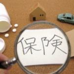 工事中の倒産に備えて加入したい「完成保証」付き住宅瑕疵担保責任保険
