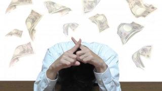 住宅会社が倒産しても被害を少なくする方法