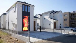 建売住宅には2種類ある~覚えておきたい建売住宅を選ぶポイント