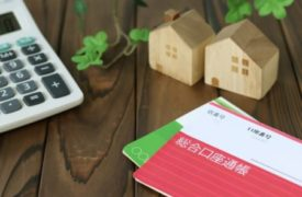 住宅ローンの返済が滞るようになったら考えたい任意売却